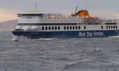 Ικαρία Blue Star Mykonos