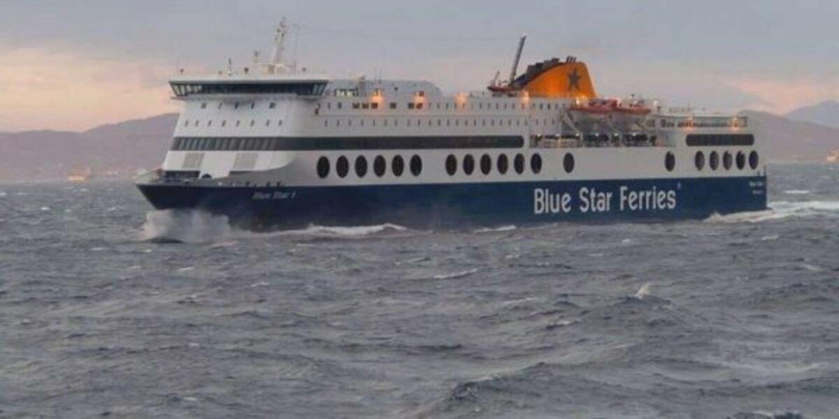 Ικαρία Blue Star Mykonos