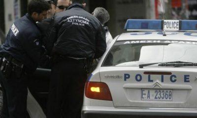 συνελήφθη από αστυνομικούς