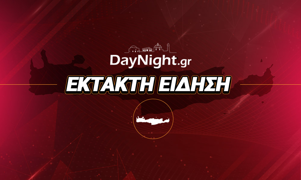 ektakti eidisi εκτακτη ειδηση