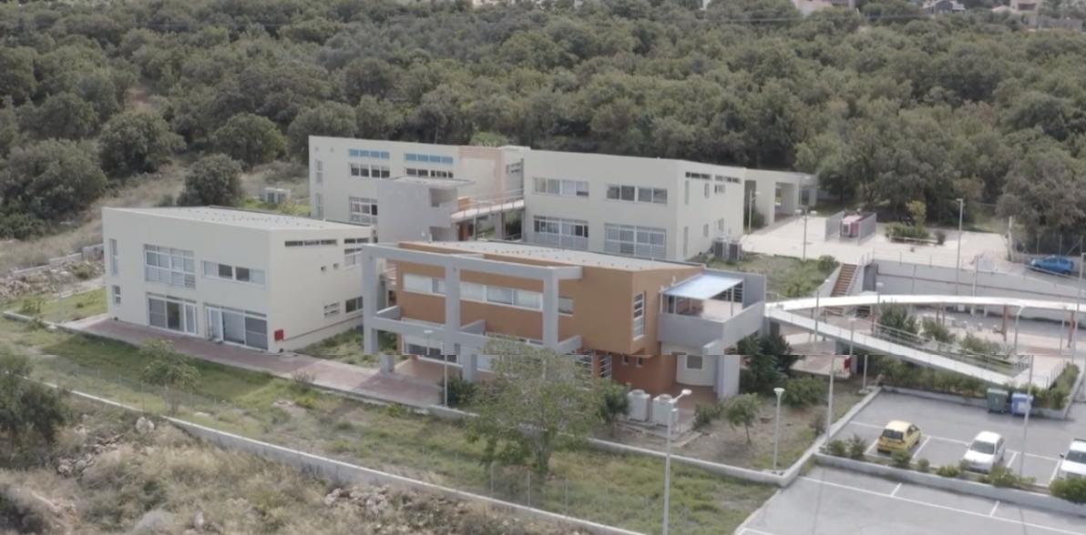 Πανεπιστήμιο Κρήτης πολιτικής επιστήμης