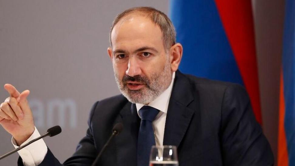Αρμενία