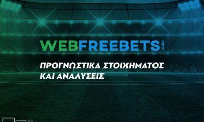 prognostika-stoixima-simera-webfreebets