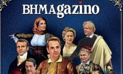 Ένα εξώφυλλο του «Βημαgazino» που απεικονίζει ως περίπου οπλαρχηγό τον Κυριάκο Μητσοτάκη ήταν αρκετό για να βάλει φωτιά στα social media