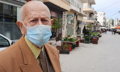 90χρονος