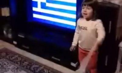 εθνικός ύμνος