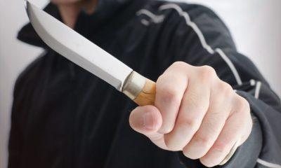 μαχαίρωμα