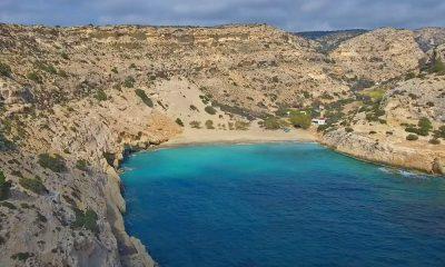 παραλία βαθύ κρήτη