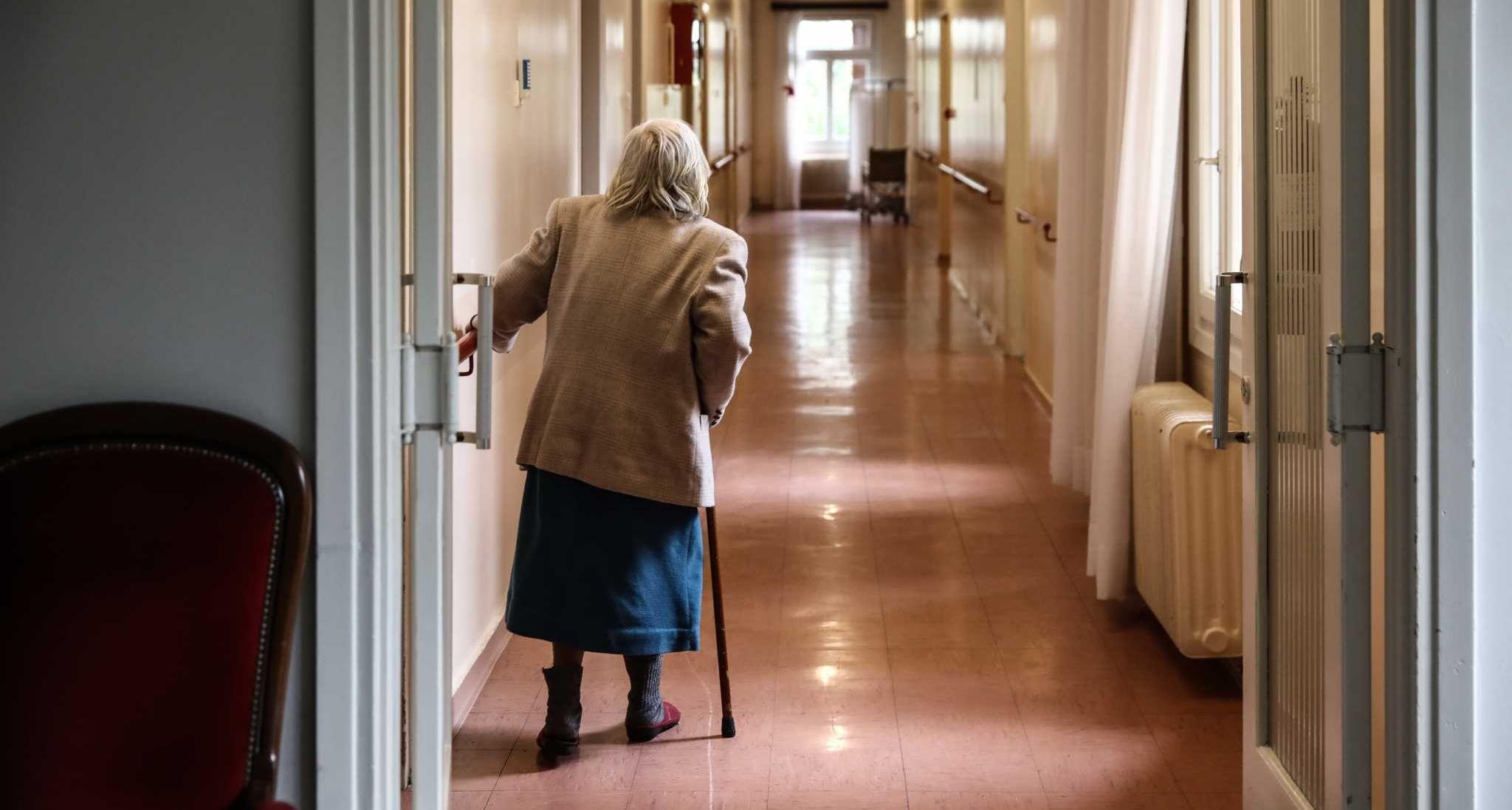 γηροκομείο