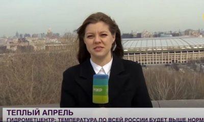 ρεπόρτερ