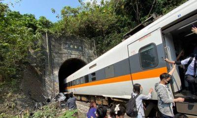 τρένο