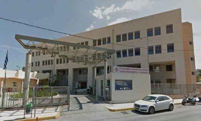 νοσοκομείο Άγιος Νικόλαος