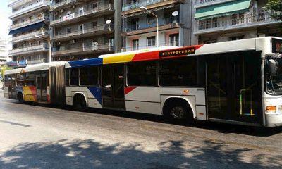 ΟΑΣΘ λεωφορείο