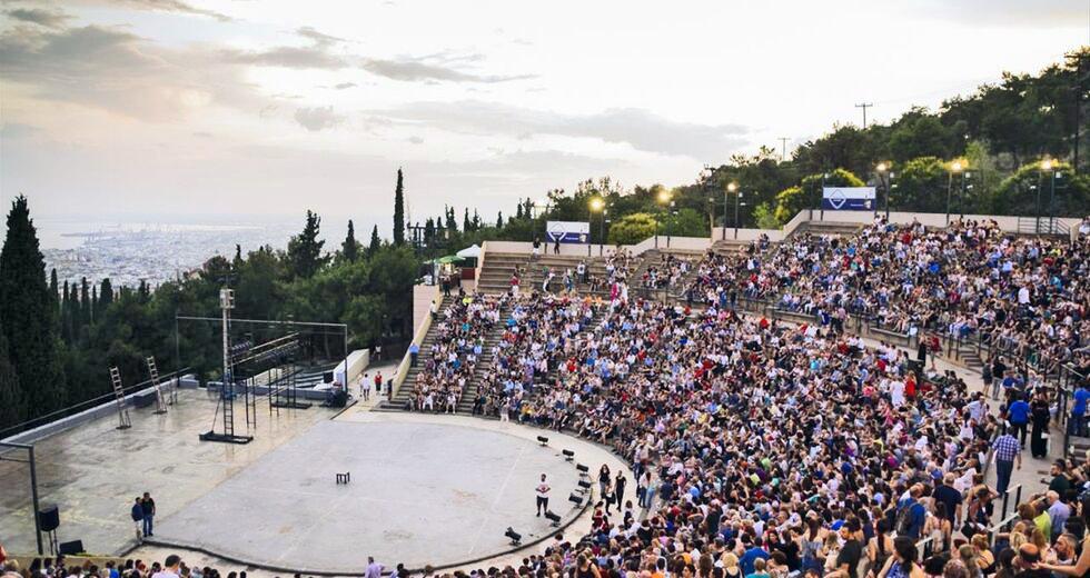 Θέατρα