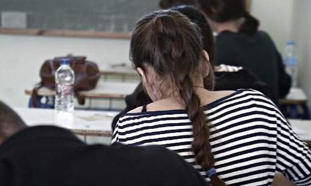 μαθητρια