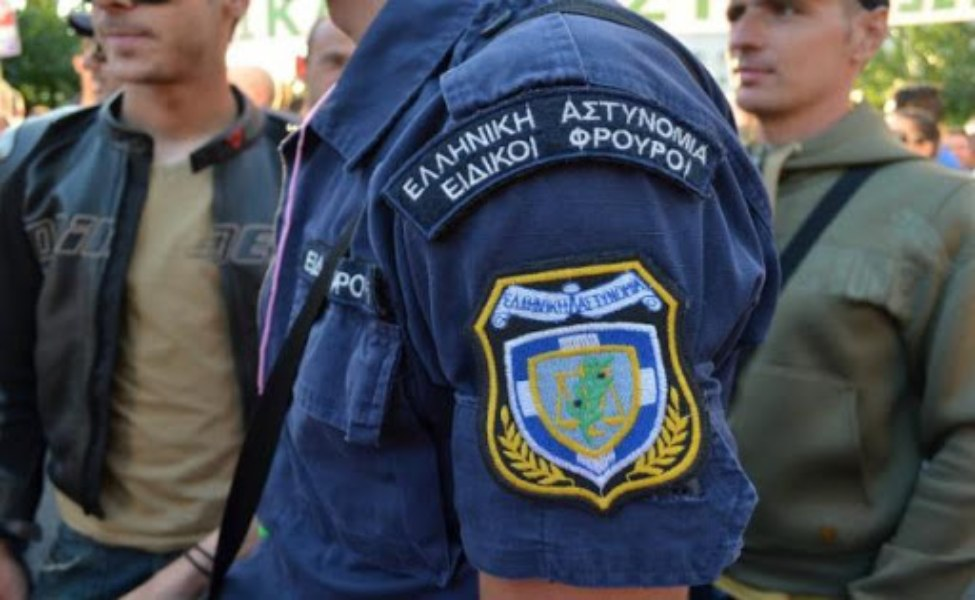 αστυνομικός