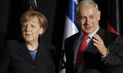 γερμανια ισραηλ
