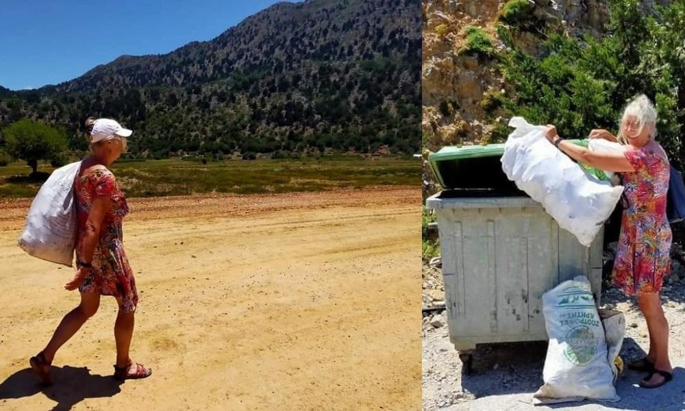 σκουπίδια τουρίστες