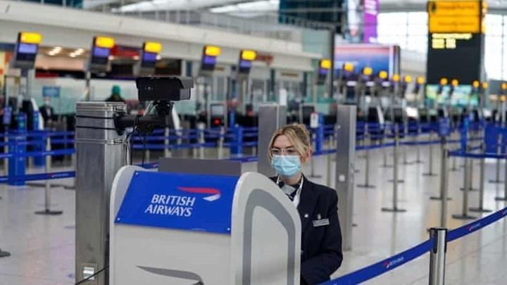 Βρετανοί τουρίστες