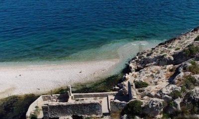 αλμυρή παραλία
