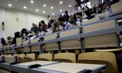 πανεπιστήμια