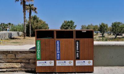 κάδοι ανακύκλωσης Ρέθυμνο