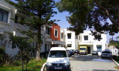 κέντρο υγείας Κίσαμος