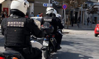 Αστυνομικοί