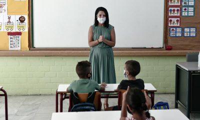 με αρνητικο εργαστηριακο τεστ οι δασκαλοι τη νεα χρονια