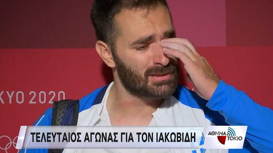 ο θοδωρής ιακωβίδης ανακοινώνει την αποχώρησή του από την εθνική και ξεσπά για την κατάσταση τον ελληνικο αθλητισμό