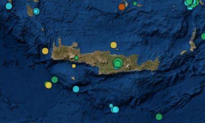 Σεισμός