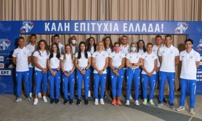 Ολυμπιακοί Αγώνες 2021