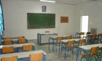 σχολείο καθηγητής