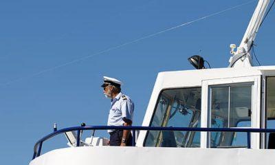Καπετάνιος
