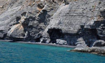 παραλία βράχια