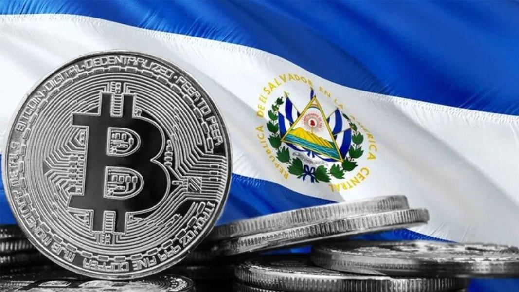 Ελ Σαλβαδόρ