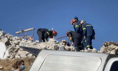 σεισμός νεκρός