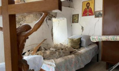 μοναχός Ευγένιος σεισμός