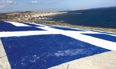 Κάσος ελληνική σημαία