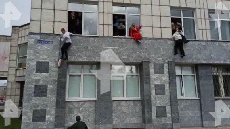 πυροβολισμοί πανεπιστήμιο Ρωσία