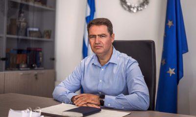 Γιάννης Σέγκος