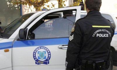 αστυνομία Ρέθυμνο