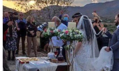 γάμος στο Αρκαλοχώρι