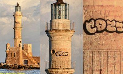 φάρος γκράφιτι