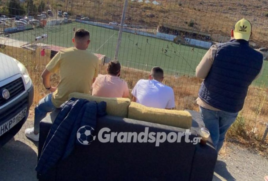 καναπές γήπεδο